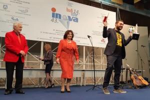 INOVA 2018 150